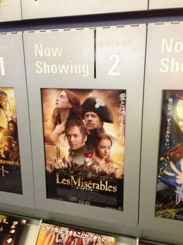 映画:「レ・ミゼラブル」