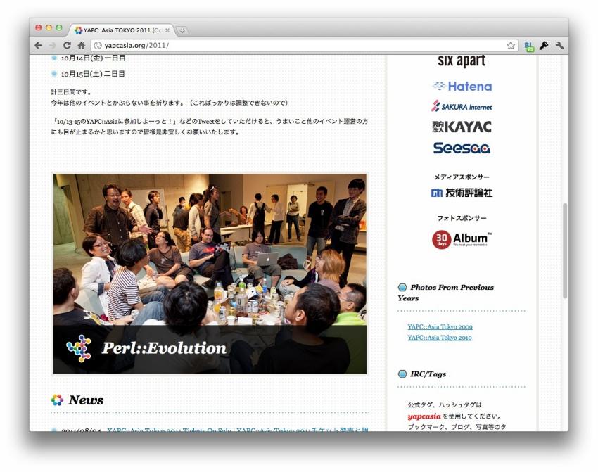 http://yapcasia.org/2011/