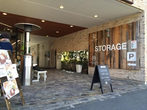 柿の木坂コーヒー STORAGE
