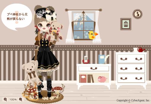 コーデ画像usagi02