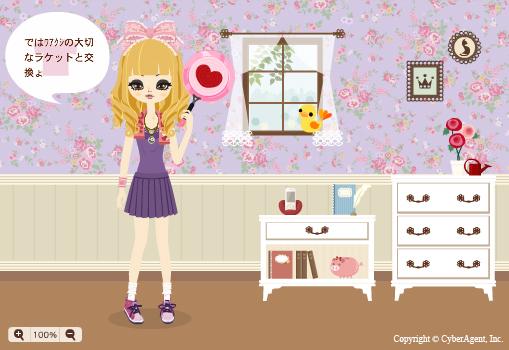 お蝶夫人02画像