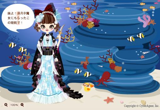 ブログ人魚姫画像