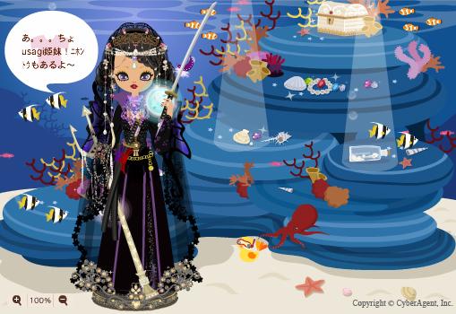 ブログ魔女コーデ画像