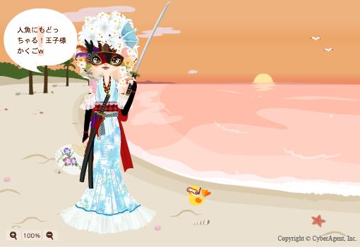 ブログ人魚姫画像03