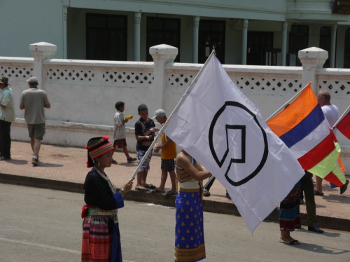 民族の旗。