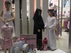 アラブの子供服
