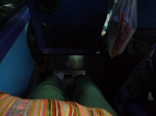 ひろい座席間隔