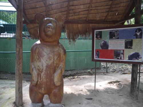 熊の置物?