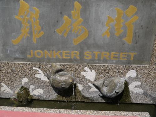 ジョンカーストリートの看板