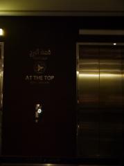 世界一のビルのエレベータ