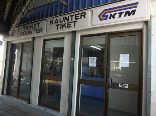 マレー鉄道のチケットカウンター