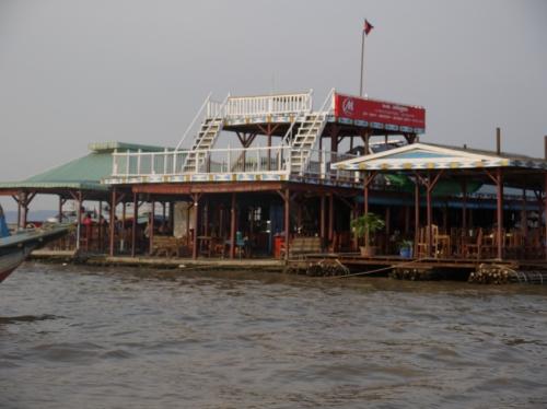 水上レストラン。