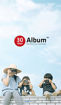 30days Album™ for iOS